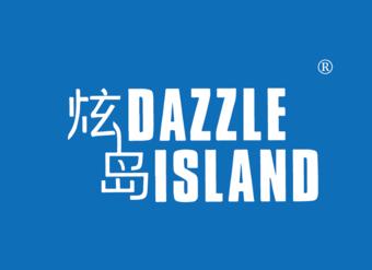 29-V580 炫岛 DAZZLE ISLAND