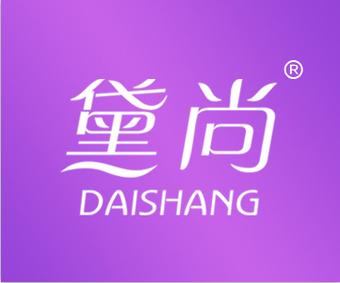 26-10057 黛尚DAISHANG