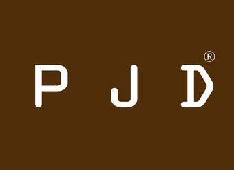 18-V483 PJD