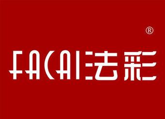 24-V104 法彩