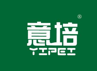 41-V086 意培