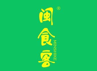 43-V591 闽食客