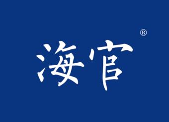05-V472 海官