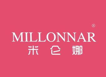 30-V766 米仑娜 MILLONNAR