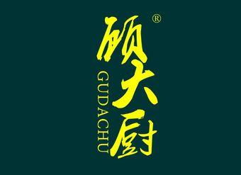 43-Y683 顾大厨
