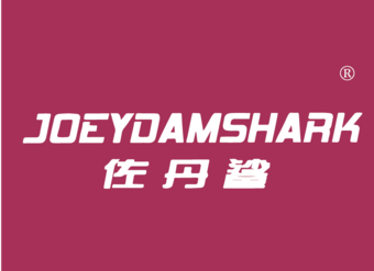 25-V3180 佐丹鲨 JOEYDAMSHARK
