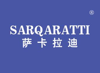25-V3158 薩卡拉迪 SARQARATTI