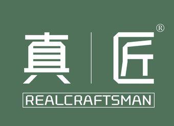 06-V157 真匠REALCRAFTSMAN