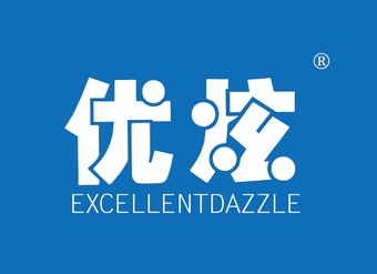 37-V018 优炫 EXCELLENTDAZZLE