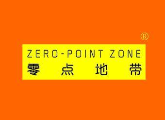43-V634 零點地帶 ZERO-POINT ZONE