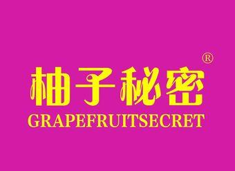 25-V3213 柚子秘密 GRAPEFRUITSECRET