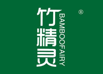 19-V188 竹精灵 BAMBOOFAIRY