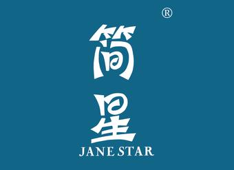 15-V058 简星  JANESTAR