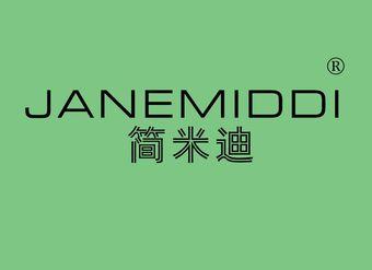21-V290 简米迪 JANEMIDDI