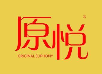 15-V073 原悦 ORIGINAL EUPHONY