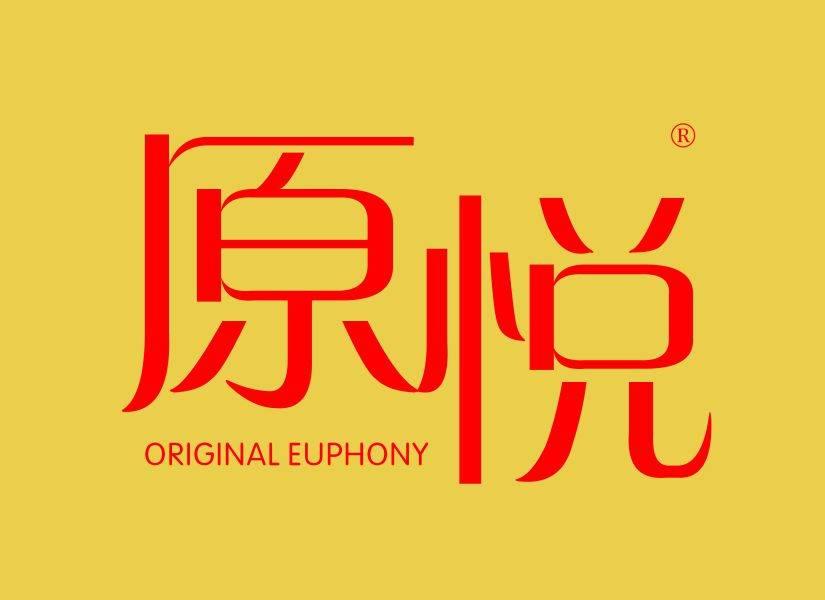 原��  ORIGINAL EUPHONY