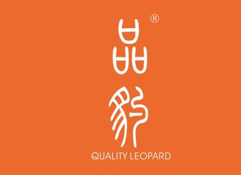 09-X818 品豹 QUALITY LEOPARD