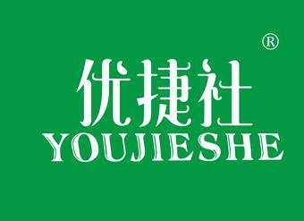 35-Y200 优捷社