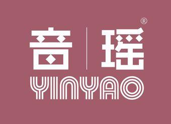 15-V053 音瑶