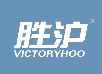 07-V171 胜沪 VICTORYHOO