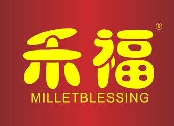20-V325 禾福 MILLETBLESSING