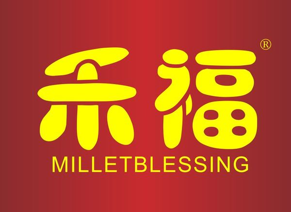 禾福 MILLETBLESSING商标转让