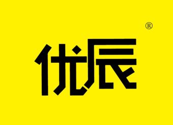 39-V009 优辰