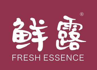 16-V106 鲜露   FRESH ESSENCE