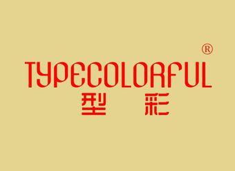 09-V719 型彩 TYPECOLORFUL