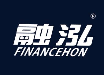 36-XZ045 融泓 FINANCEHON