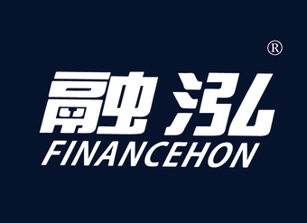36-X045 融泓 FINANCEHON