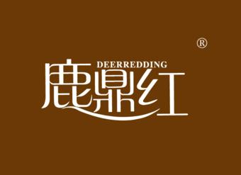 30-V699 鹿鼎红 DEERREDDING