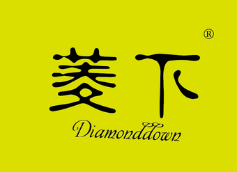 11-V523 菱下 DIAMONDDOWN