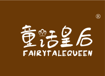 26-V048 童话皇后 FAIRYTALEQUEEN