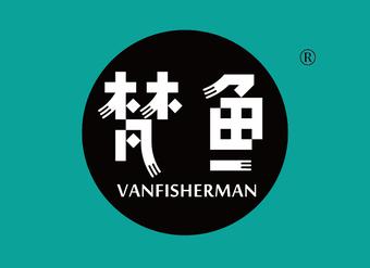 20-Y816 梵鱼 VANFISHERMAN