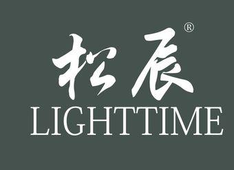 20-X742 松辰 LIGHTTIME