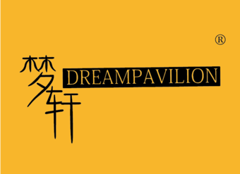 31-V204 梦轩 DREAMPAVILION