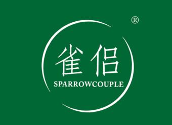 30-V674 雀侣SPARROWCOUPLE