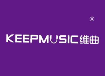 09-V742 维曲 KEEPMUSIC