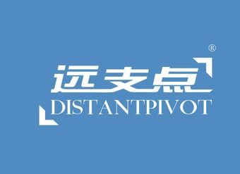 09-V752 远支点 DISTANTPIVOT