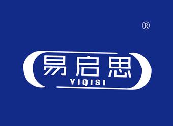 41-V110 易启思