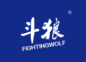13-V001 斗狼 FIGHTINGWOLF