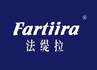 20-V393 法缇拉 FARTIIRA