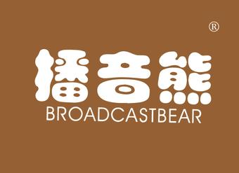 09-V728 播音熊 BROADCASTBEAR