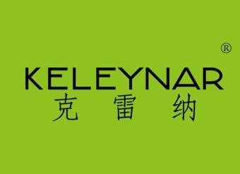 11-V529 克雷納 KELEYNAR