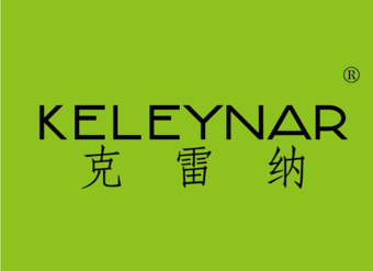 11-V529 克雷纳 KELEYNAR