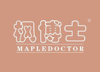 20-V403 枫博士 MAPLEDOCTOR