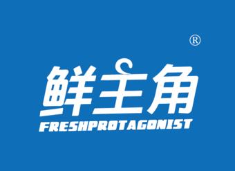 35-V157 鲜主角 FRESHPROTAGONIST