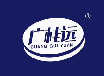30-V751 广桂远