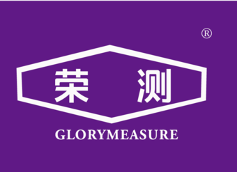 09-V747 荣测 GLORYMEASURE